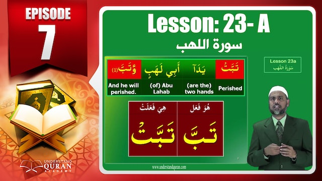 Lesson 23a- English Short course 2-Understand Qur'an