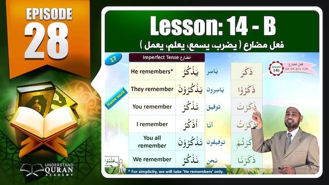Understand-Quran_Lesson-14-B