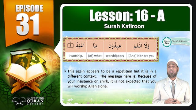 Understand-Quran_Lesson-16-A