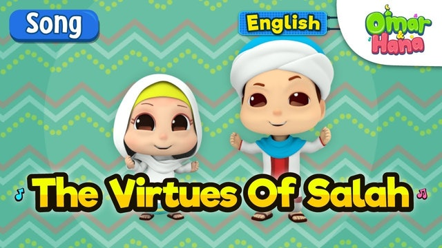 The Virtues Of Salah