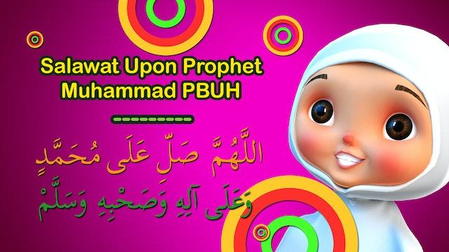 Salawat Upon Prophet Muhammad PBUH