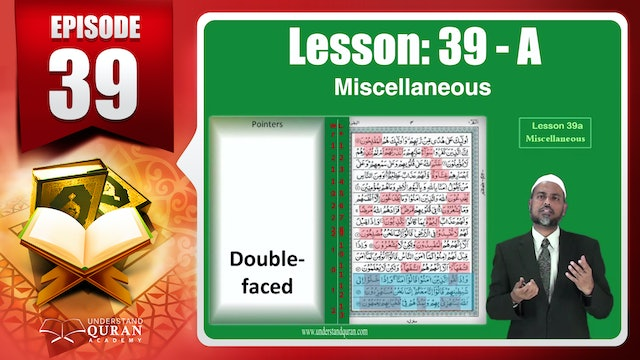Lesson 39a- English Short course 2-Understand Qur'an