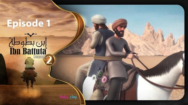 [S2] Ibn Battuta | Episode 1