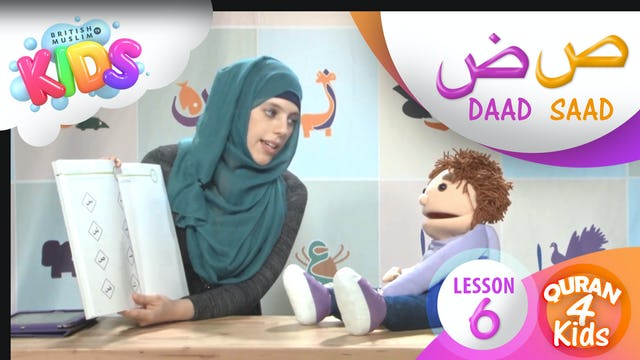 Lesson 6 Saad and Daad