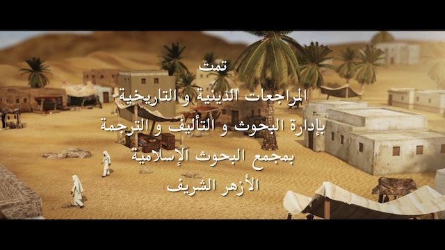 العباس بن عبد المطلب