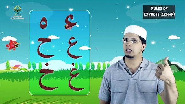 Kids - Read Quran - Lesson-42