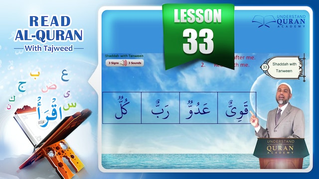 Tajweed-Tajwid-Read-Quran-Lesson-33