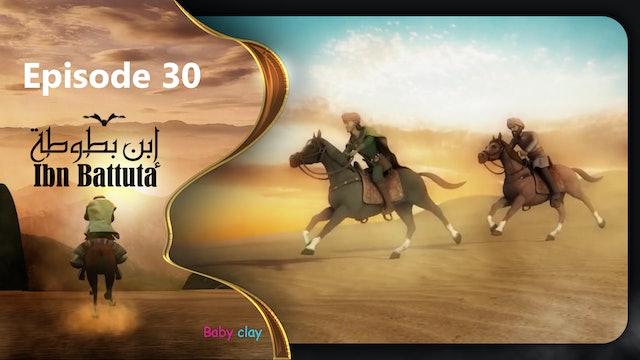Ibn Battuta | Episode 30