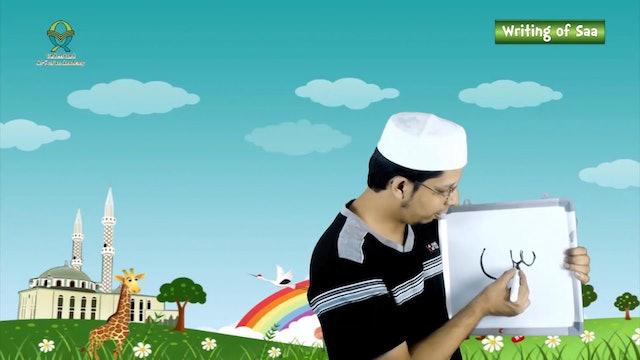 Kids - Read Quran - Lesson-05