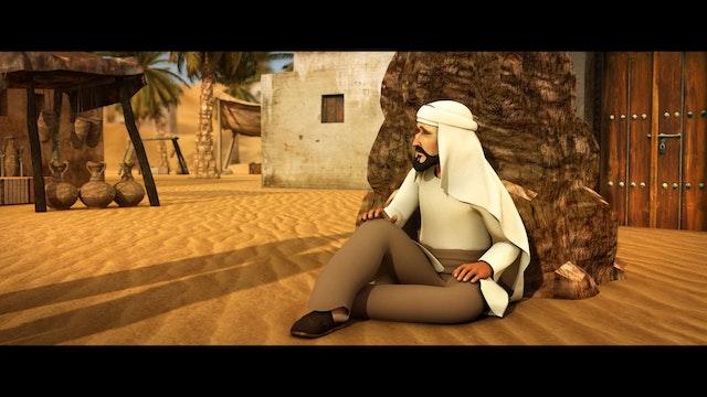 Men Around The Prophet Episode 22