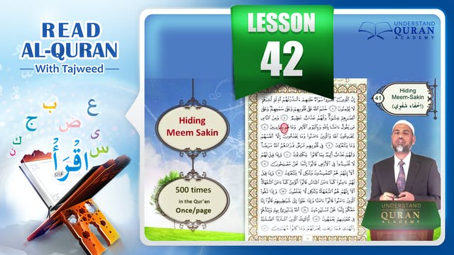 Tajweed-Tajwid-Read-Quran-Lesson-42