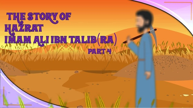 The Story of Imam Ali Ibn Talib (RA) - Part 4
