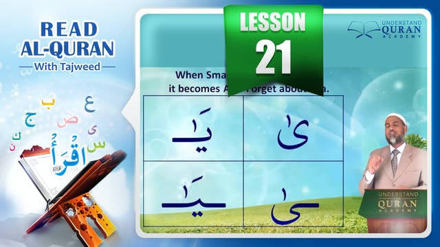 Tajweed-Tajwid-Read-Quran-Lesson-21
