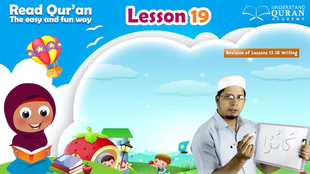 Kids - Read Quran - Lesson-19