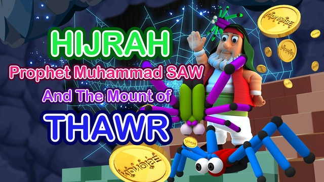 Prophet Muhammad & The Mount of Thawr