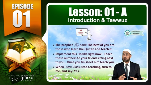 Understand Quran Lesson 1 A