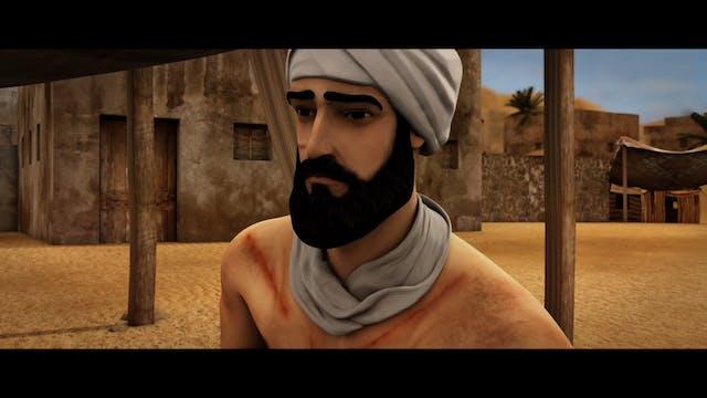 سعيد بن عامر - الجزء الأول