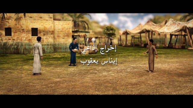 سهيل بن عمرو - الجزء الأول