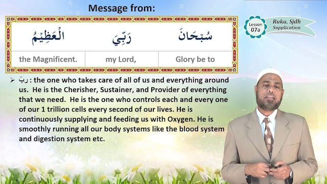 Understand-Quran_Lesson-07-A