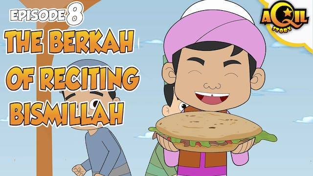 The Berkah (barakah) of Reciting Bism...
