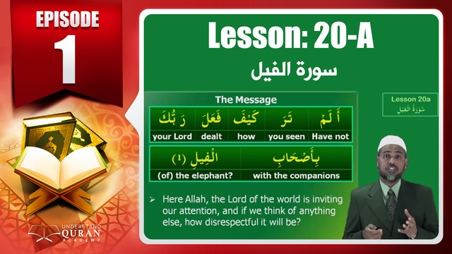 Lesson 20a- English Short course 2-Understand Quran