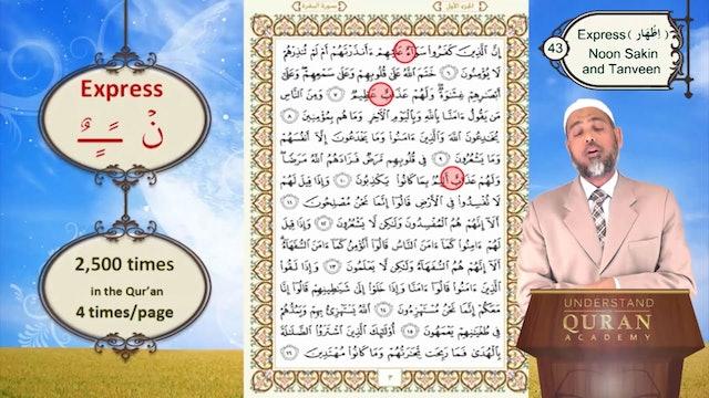 Tajweed-Tajwid-Read-Quran-Lesson-43