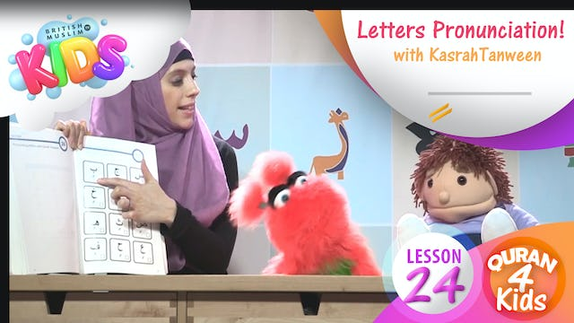 Lesson 24 Letters with Kasrah Tanween