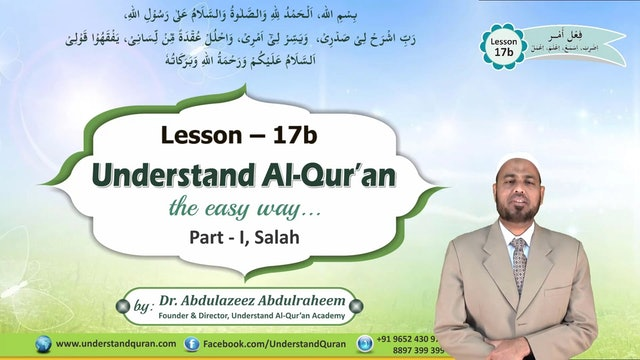 Understand-Quran_Lesson-17-B