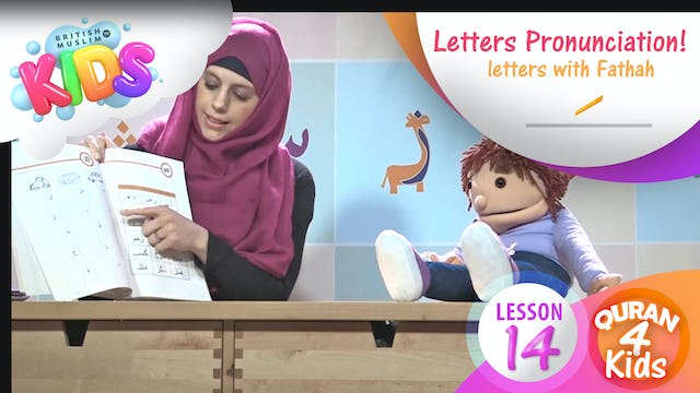 Lesson 14 Learn to pronounce letters with Fathah