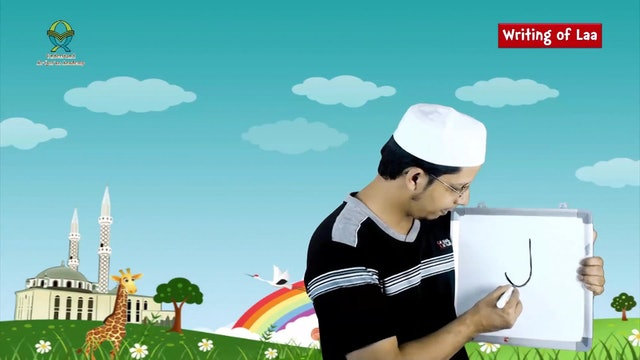 Kids - Read Quran - Lesson-06