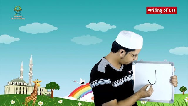 Kids - Read Quran - Lesson-06