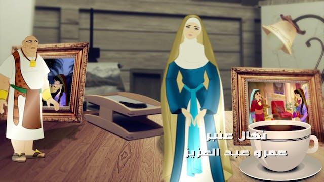 Women Stories from Quran Episode 23 F...