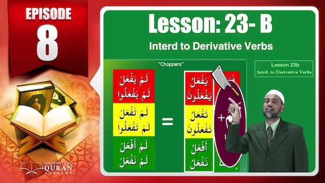 Lesson 23b- English Short course 2-Understand Qur'an