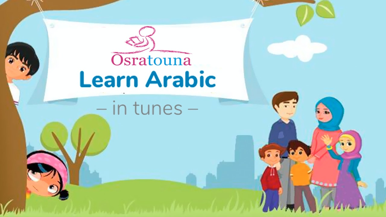 Learn Arabic in Tunes