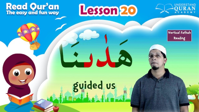 Kids - Read Quran - Lesson-20