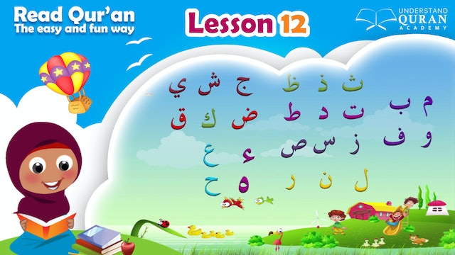 Kids - Read Quran - Lesson-12