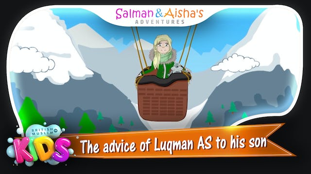 The advice of Luqman AS to his son