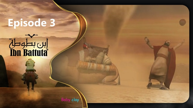 Ibn Battuta | Episode 3