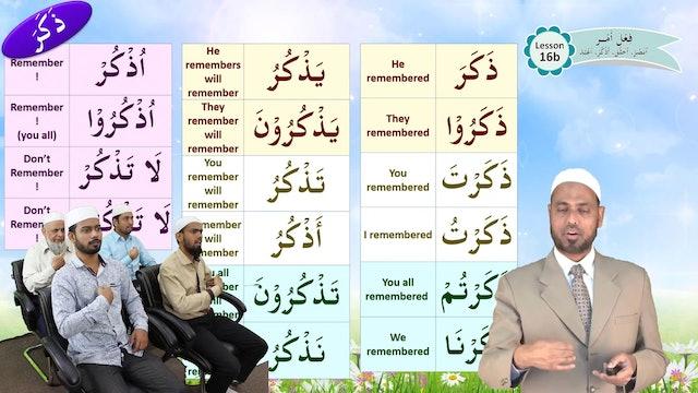 Understand-Quran_Lesson-16-B