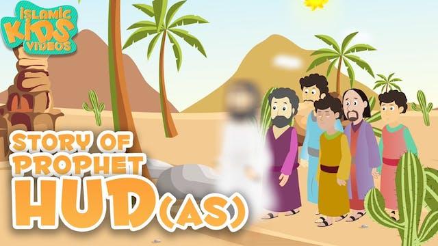 Prophet Hud (AS)