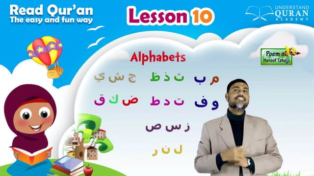 Kids - Read Quran - Lesson-10