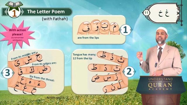 Tajweed-Tajwid-Read-Quran-Lesson-11