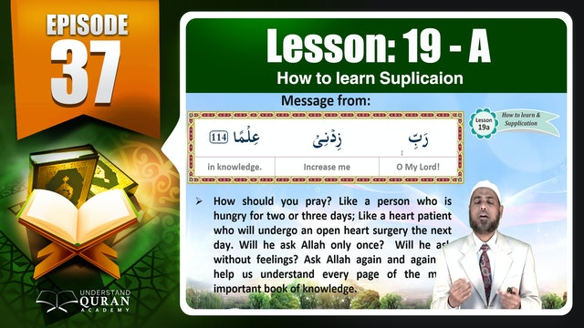 Understand-Quran_Lesson-19-A