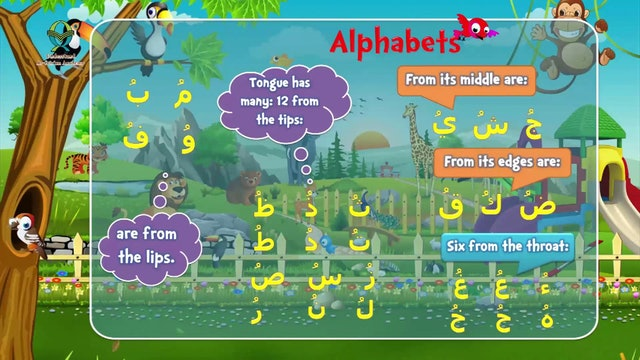 Kids - Read Quran - Lesson-17