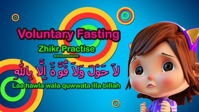 Laa Haula Wa Laa & Voluntary Fasting
