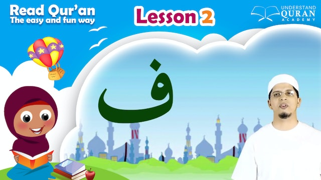 Kids - Read Quran - Lesson-02