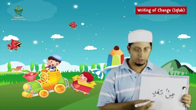 Kids - Read Quran - Lesson-45