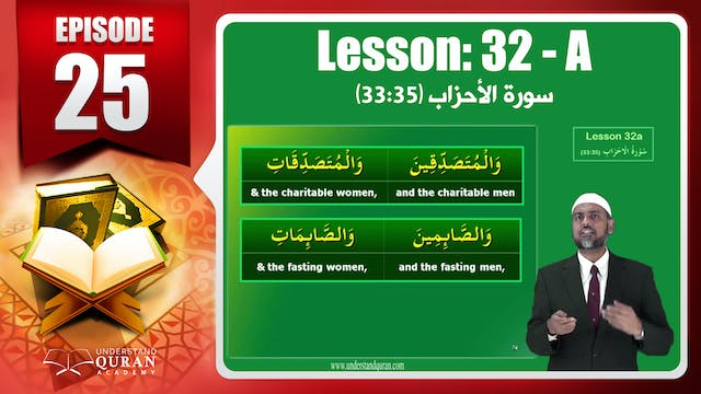 Lesson 32a- English Short course 2-Un...