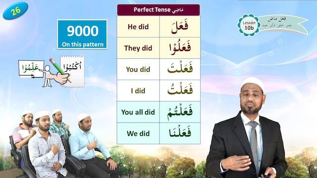 Understand-Quran_Lesson-10-B