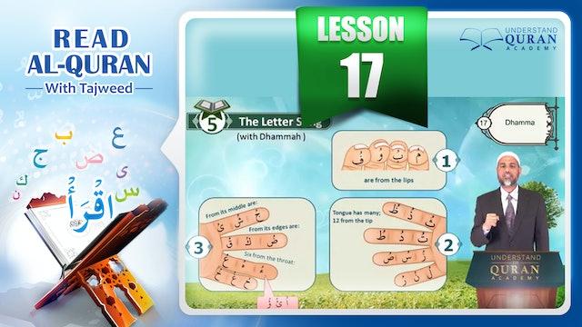 Tajweed-Tajwid-Read-Quran-Lesson-17